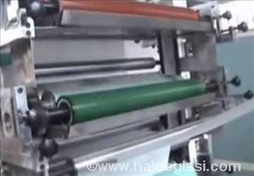 Mašine za papir i karton