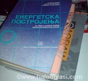 Srednja Mašinska udžbenici- knjige- Mašinstvo