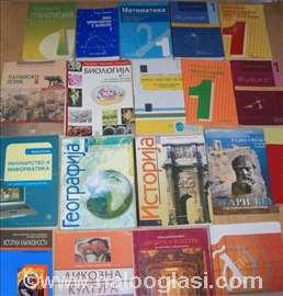 I godina komplet gimnazija- udžbenici knjige