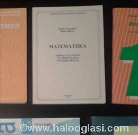 Matematika- Zbirka zadataka i tekstova- Krug