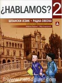Španski- Hablamos VI razred
