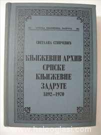 Književni arhiv Srpske književne zadruge 1892-1970