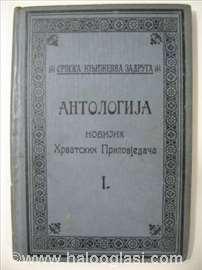 Antologija novijih hrvatskih pripovjedača-iz 1912