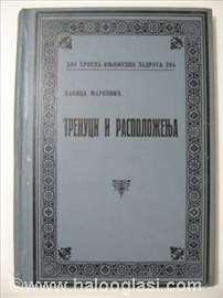 Danica Marković - Trenuci i raspoloženja - iz 1928