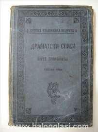 Dramski spisi Koste Trifkovića - knjiga iz 1893.g.