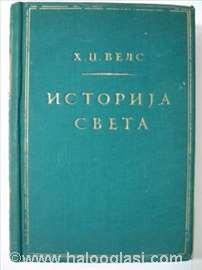 H. Dz. Vels - Istorija sveta - knjiga iz 1929.god.