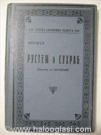 Rustem i Suhrab - Firdusi - Epizoda iz Sahname