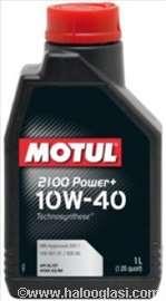 Motorno ulje Motul 2100Power+