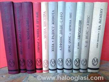 Popularni romani - komplet Matica srpska