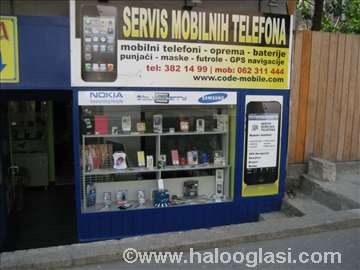 Servis mobilnih telefona, dekodiranje