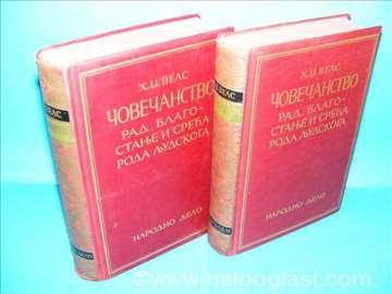 Čovečanstvo rad blagostanje i sreća  H.Dž.Vels 1-2