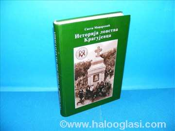 Istorija lovstva Kragujevca