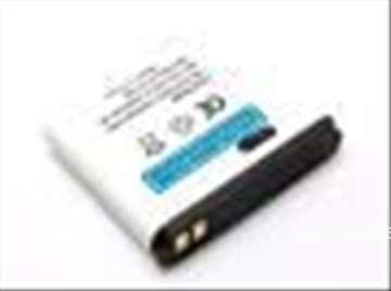 Baterije za Nokia telefone