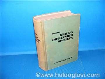 Kemija organskih spojeva, Carl R.Noller