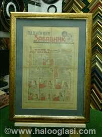 Ram za kolekcionarske primerke stripova
