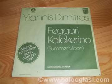 Yiannis Dimitras - Feggari Kalokerino (Summer Moon