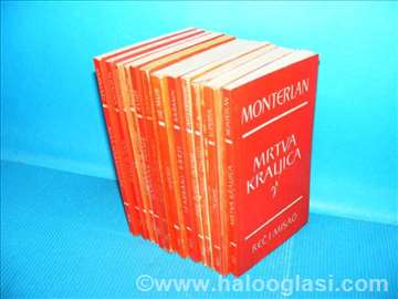 Biblioteka Reč i misao - 12 knjiga