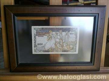 Ram za kolekcionarske primerke novčanica