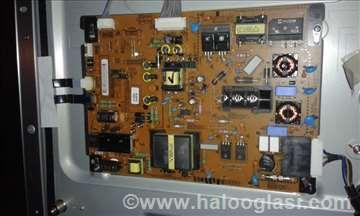 LG mrežna ploča EAX64744201( 1.3 )