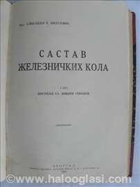 3 knjige o železnici, ukoričene u 1 korice, 23cm