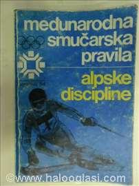 Međunarodna smučarska pravila, Alpske discipline
