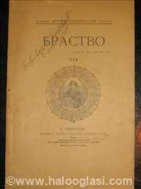 Časopisi Brastvo (kraj XIX i početak XX veka)