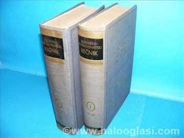 Enciklopedijski englesko-srpskohrvatski rečnik 1-2