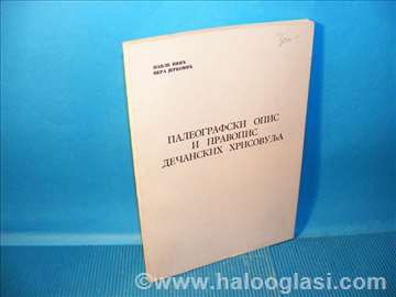 Paleografski opis i pravopis dečanskih hrisovulja