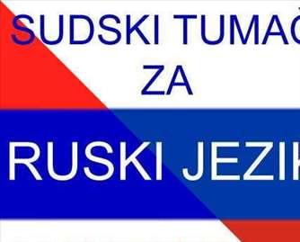 Sudski tumač za ruski jezik - Novi Sad