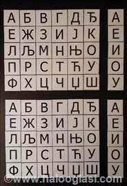 Kompleti od po 70 slova azbuke i abecede