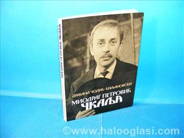 Miodrag Petrović Čkalja Dragana Čolić-Biljanovski