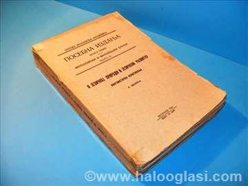 O jezičkoj prirodi i jezičkom razvitku A.Belić