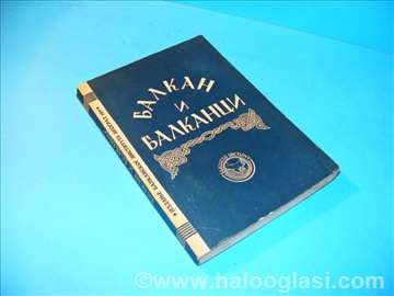 Balkan i Balkanci, 1937.