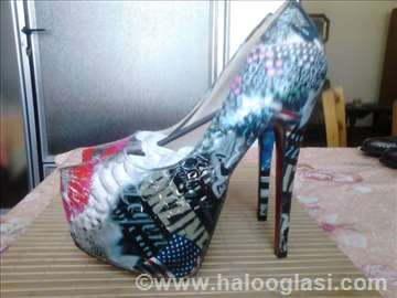 Extramoderne cipele