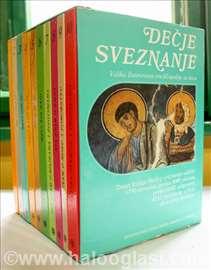Dečje sveznanje, BIGZ, enciklopedija u 10 knjiga