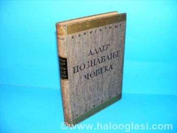 Poznavanje čoveka Alfred Adler, Kosmos 1934
