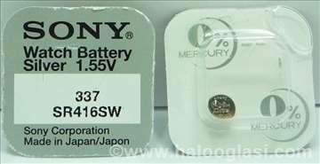 Baterija za bubicu