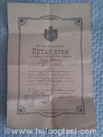 Njegovo Veličanstvo Petar Prvi Kralj Srbije