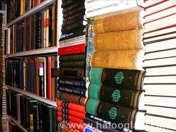 Prodaja Knjiga,  antikvarne, polovne