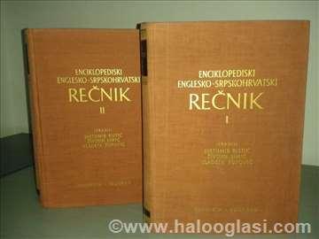 Enciklopedijski englesko-srpskohrvatski rečnik