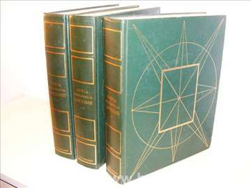 Opšta enciklopedija Larousse 1-3, komplet