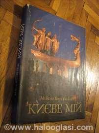 Kiev 1985. god, 228 str, na ukrajinskom i ruskom