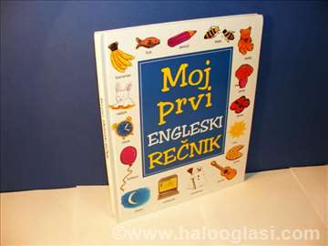 Moj prvi engleski rečnik, Stroberi Doneli