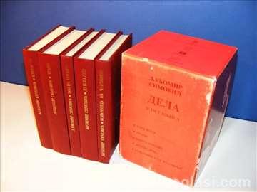 Ljubomir Simović, Izabrana dela u pet knjiga