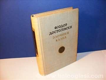 Zločin i kazna Fjodor Dostojevski