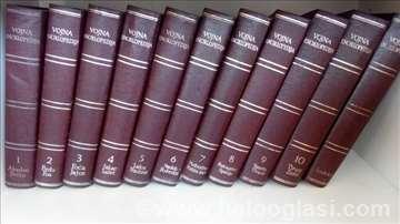 Povoljne encillopedije sa koznim povezom