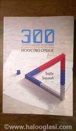 300 pripremnih zadataka za juniorske mat