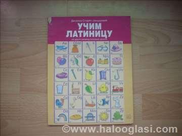 Ucim latinicu   2.razred osnovne skole Novi Sad