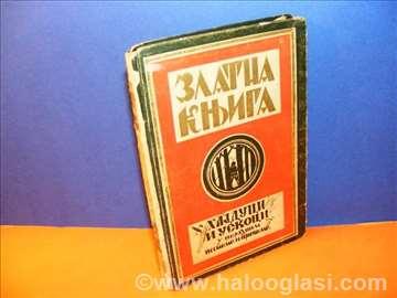 Hajduci i uskoci u narodnim pesmama i pričam