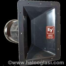 """EV Horne 2""""  HP64 HP94"""